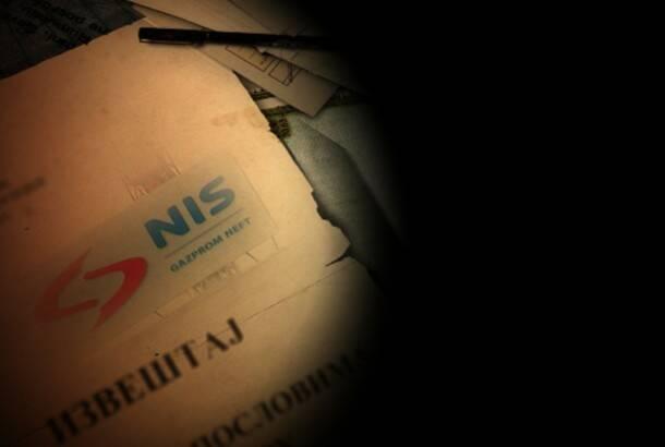 Gubitak NIS-a prvi put posle decenije profitabilnog poslovanja: Država i mali akcionari ove godine bez dividendi