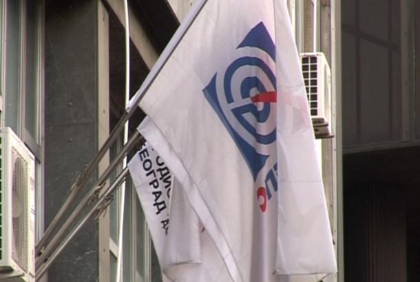Revizor utvrdio brojne nepravilnosti u javnim nabavkama u EPS-u