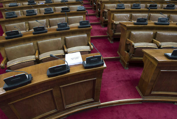 Deo opozicije u pismu poslanicima EP: Nastaviti što pre međustranački dijalog u Srbiji