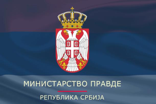 Ministarstvo pravde nema informacije o sumnjama grčkih vlasti da se lider neonacističke Zlatne zore krije u Srbiji