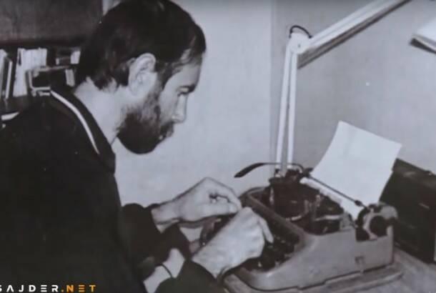 Tačno 20 godina od ubistva novinara Milana Pantića, za tužilaštvo ubica nepoznat