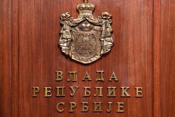 Vlada usvojila rebalans budžeta, predviđena dodatna pomoć umetnicima, radnicima u turizmu i ugostiteljstvu