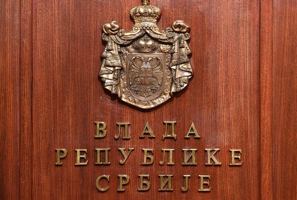 Vlada Srbije: Usvojen Predlog zakona o socijalnoj karti