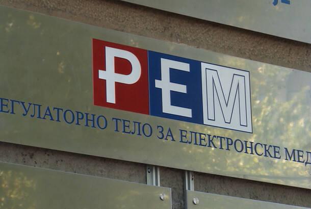 BIRODI: REM ne poštuje odluku poverenika o dostavljanju podataka monitoringa izveštavanja emitera