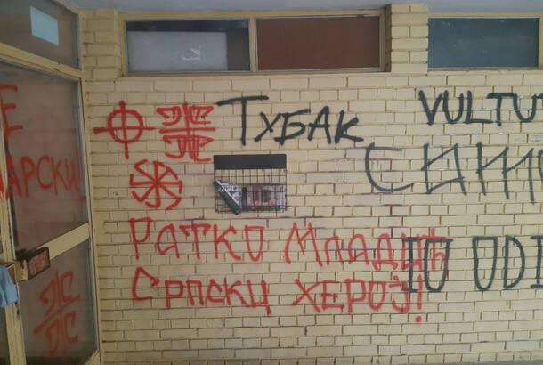 Građani u Novom Sadu prekrečili grafite mržnje na ulazu u zgradu u kojoj živi urednik VOICE-a