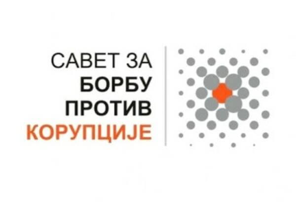 Savet za borbu protiv korupcije preporučio preispitivanje dodele subvencija stranim investitorima