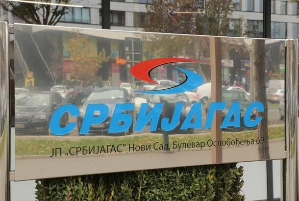 Srbijagas osniva još jednu firmu van zemlje bez ikakve kontrole nadležnih institucija