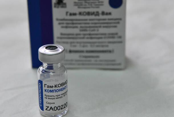 EMA počela ispitivanje vakcine Sputnjik V, ruske vlasti spremne da obezbede 50 miliona doza za EU