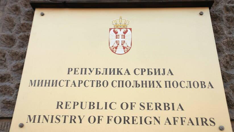 Vuk Bjelovuk: Ministarstvo spoljnih poslova