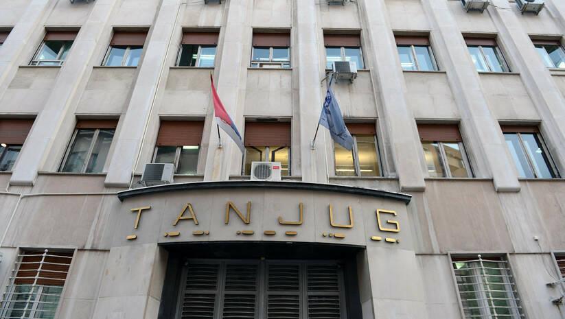 Srđan Ilić: Zgrada Tanjuga