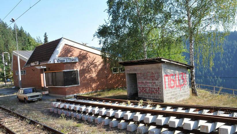 Wikipedia: Stanica u Štrpcima