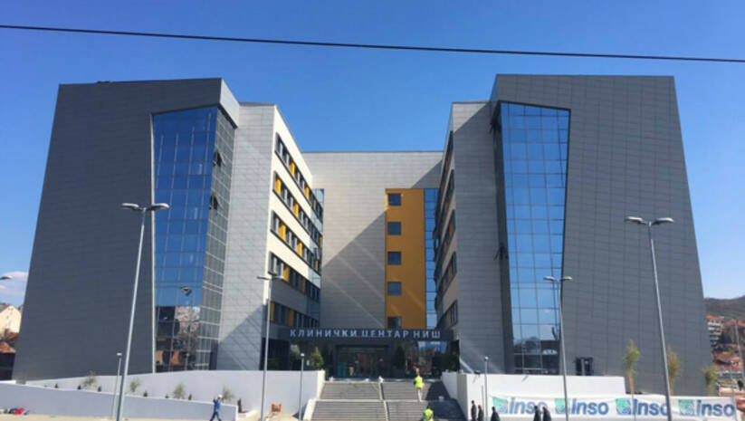 kcnis.rs: Klinički centar Niš
