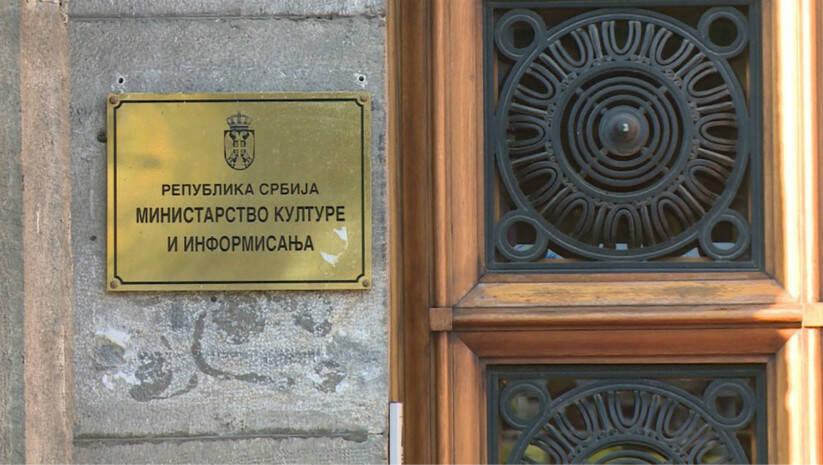 N1: Ministarstvo kulture i informisanja