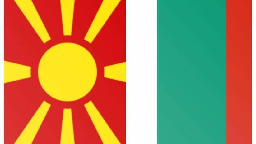 pixabay: Makedonija Bugarska