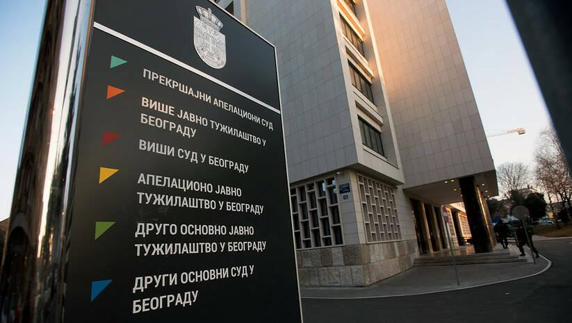 Viši sud i tužilaštvo u Beogradu Foto: Srđan Ilić