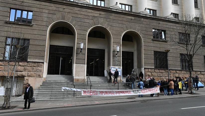 Srđan Ilić: Vrhovni kasacioni sud