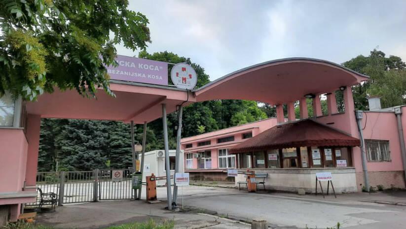 KBC Bežanijska kosa pretvoren je u kovid bolnicu Foto: Insajder