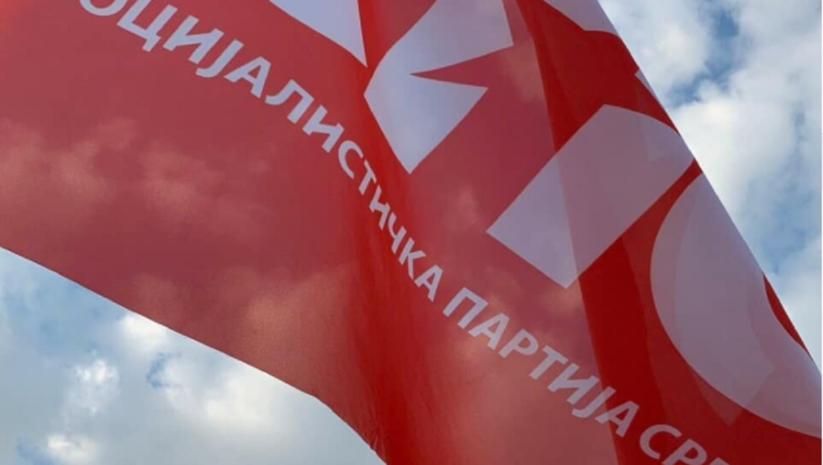 Zastava SPS-a