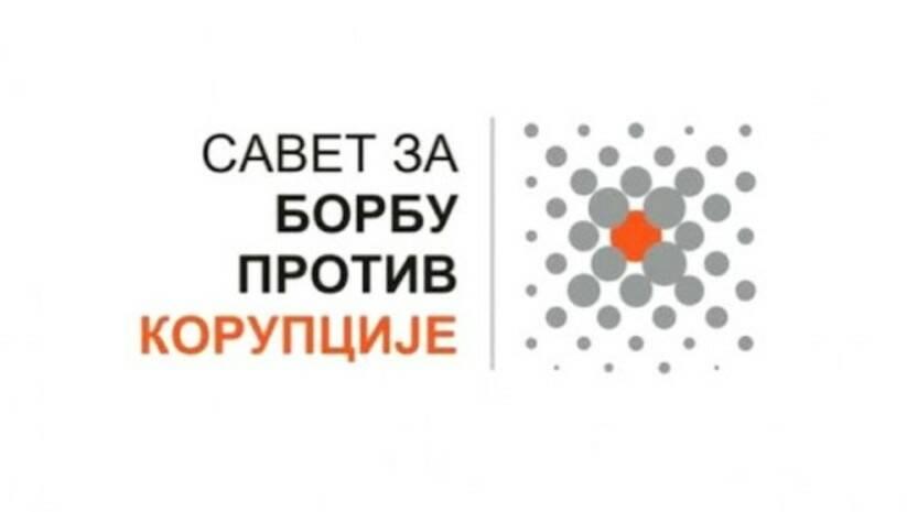 Savet za borbu protiv korupcije