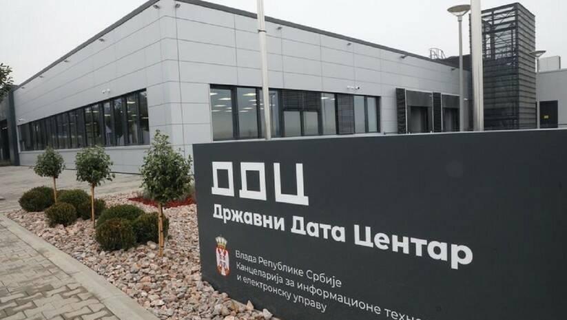 Državni data centar u Kragujevcu, Foto: Vlada Srbije