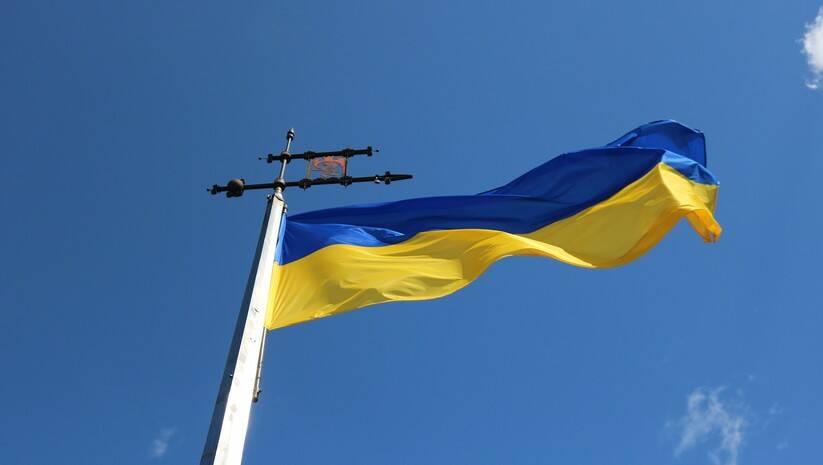 Ukrajina / Foto: Pixabay