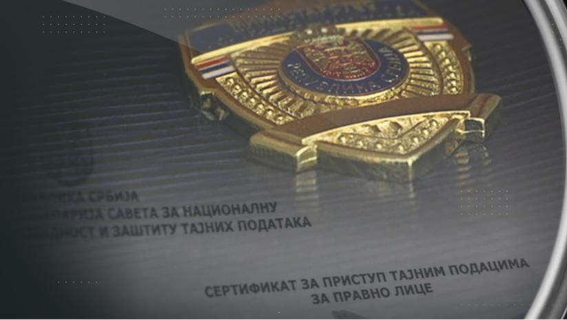 MUP, sertifikat za pristup tajnim podacima Ilustracija: Insajder