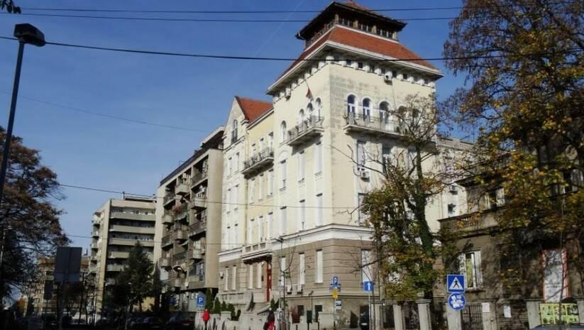 Studentska polilklinika Beograd Foto: Facebook