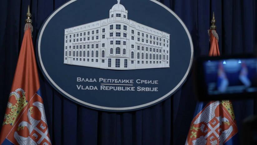 Vlada Srbije Foto:Insajder