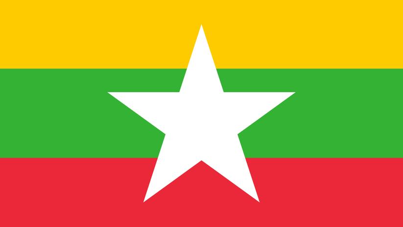Zastava Mjanmara, Foto: Wikipedia