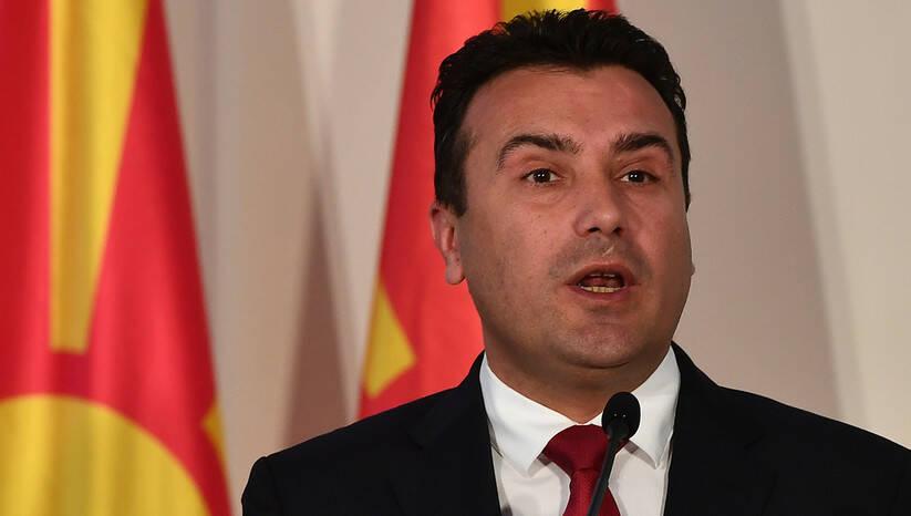 Zoran Zaev Foto: Srđan Ilić