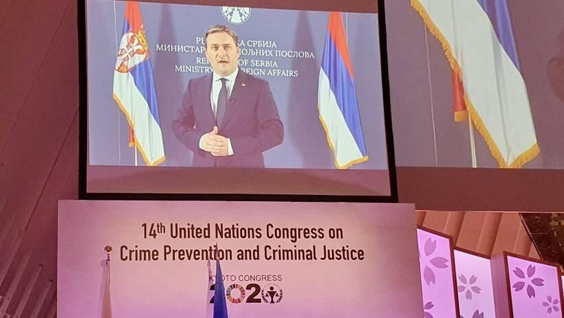 Nikola Selaković na 14. Kongresu UN o sprečavanju kriminala i krivičnom pravosuđu, Foto: Vlada Srbije