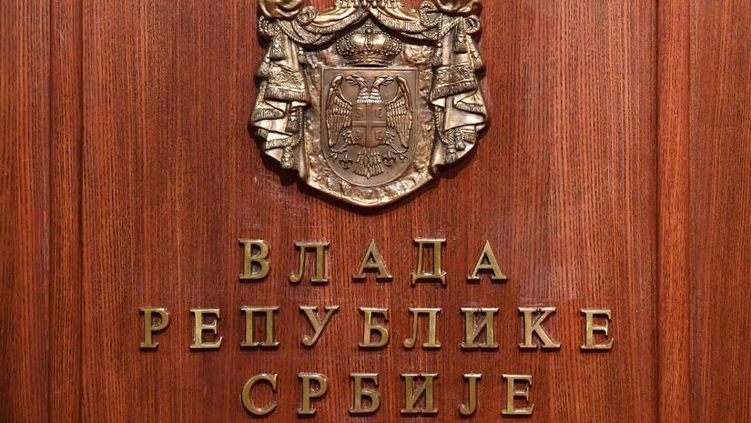 Vlada Srbije Foto: Srđan Ilić