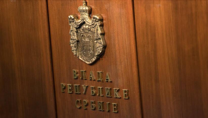 Srđan Ilić: Vlada Srbije